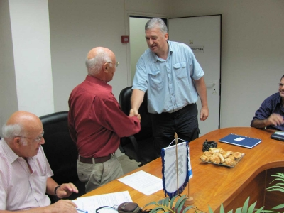 Signing of Multilateral Recognition Agreement in Israel